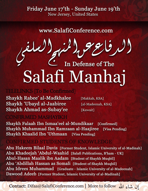In Defense of the Salafi Manhaj Conference