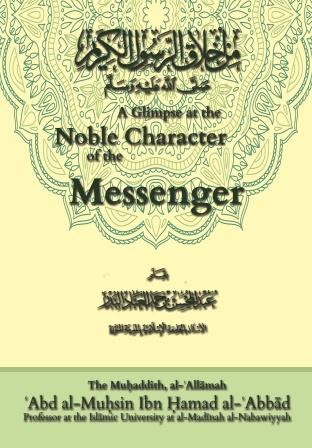 Noble Character of the Messenger by Shaykh 'Abdul-Muhsin al-Abbad, translation by Abu Suhayl Anwar Wright