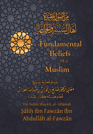 Fundemental Beliefs of a Muslim Book