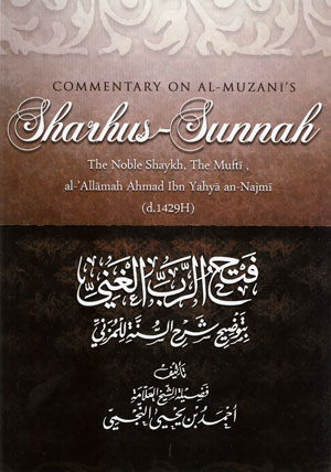 Sharhus-Sunnah of Muzani
