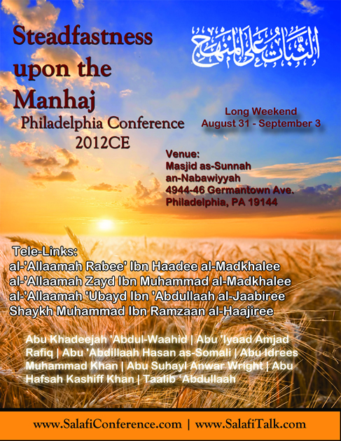 Steadfastness upon the Manhaj Conference