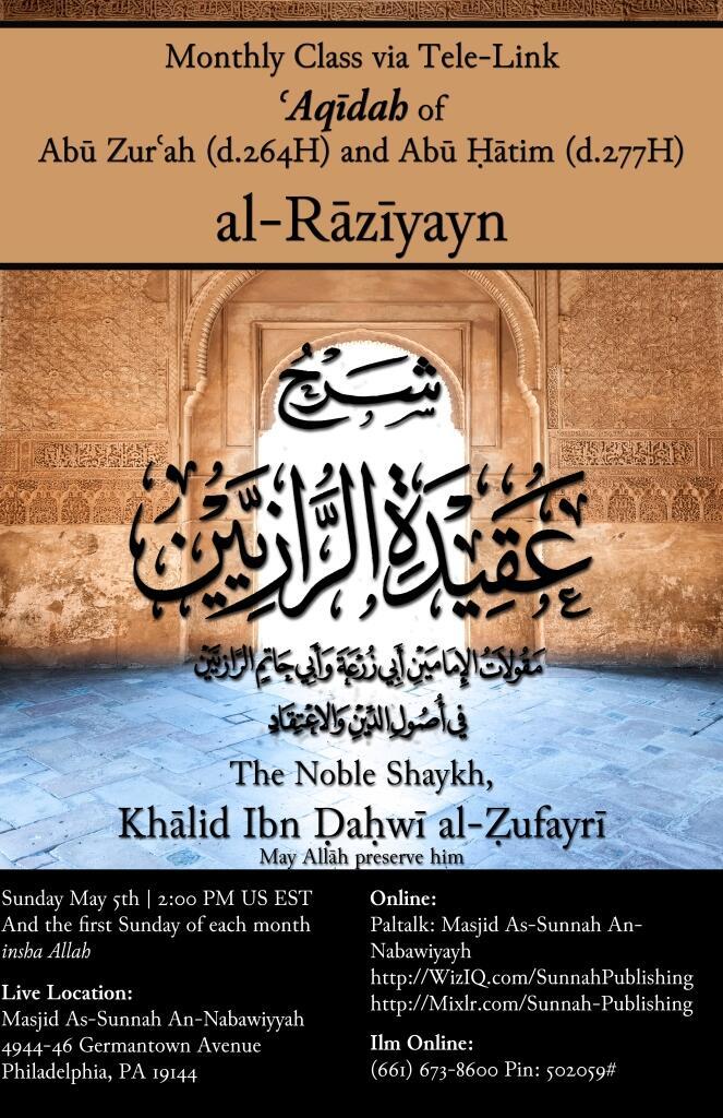 aqidahraziyayh