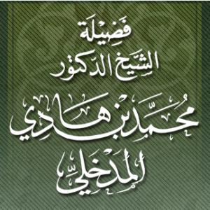 ibnhadi