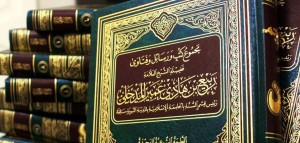 The collected works of Shaykh Rabee' Ibn Haadee al-Madkhalee