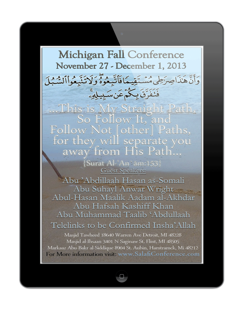 michfallcon-ipad-4-step-2