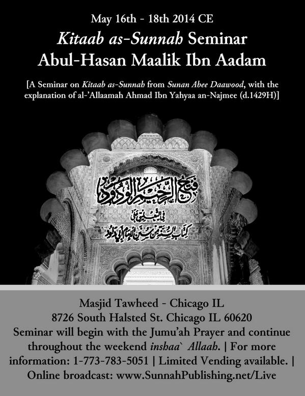 Kitab as-Sunnah Seminar in Chicago with Abul-Hasan Malik