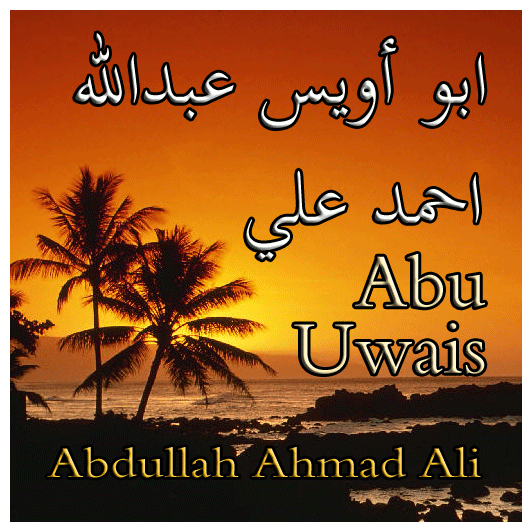 AbuUwais
