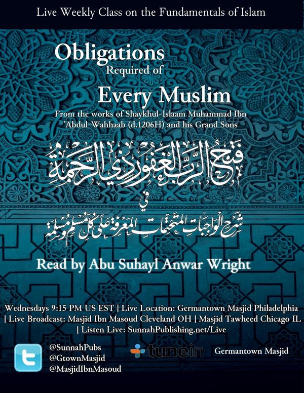 Obligations-Required-for-Every-Muslim-1